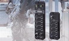 NXR Series IP67 Remote Terminal
